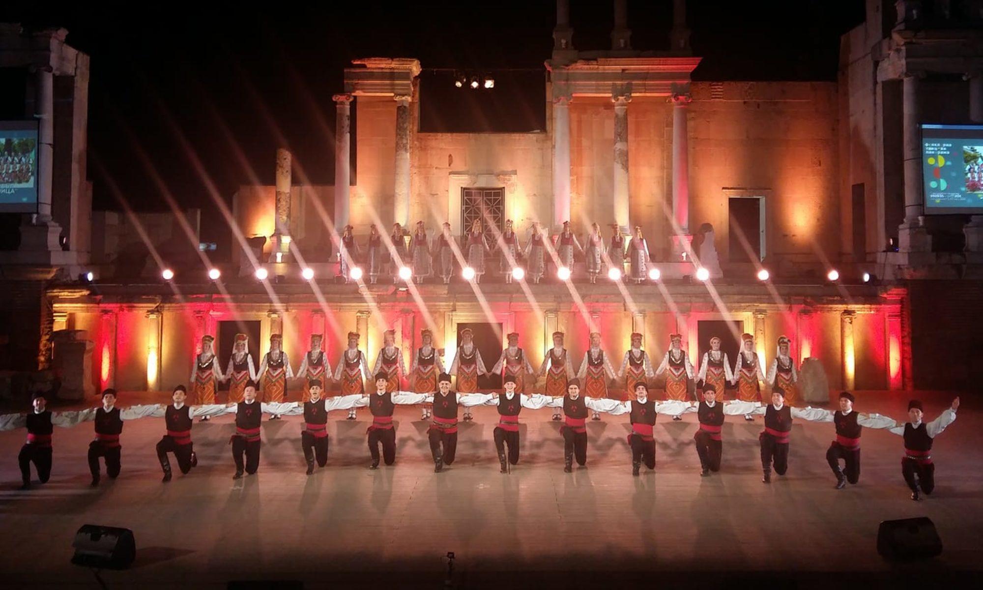 """Folklore Dance Ensemble """"Sedenchitsa"""""""